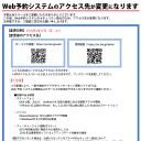 !cid_A73B5056-DE17-4992-B63C-EB7046308192